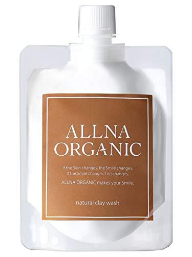 ALLNA ORGANIC(オルナ オーガニック) 泥洗顔