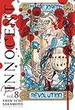 Innocent Rouge, Vol. 8