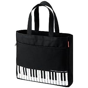 Pianoline ポケット付きレッスンバッグ