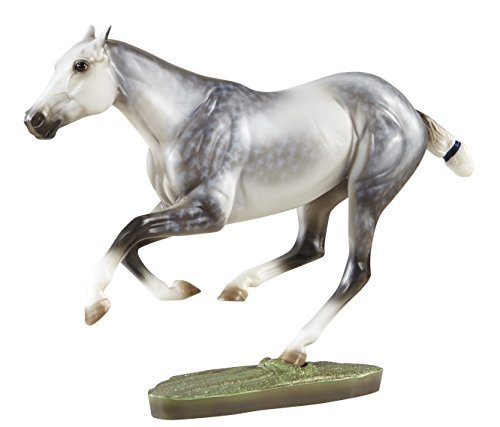 Breyer Santiago Polo Pony