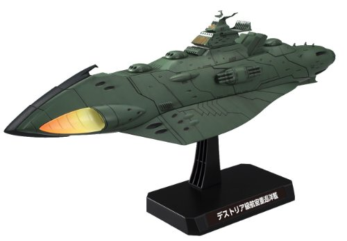 Space Battleship Yamato 2199 - Gamiras Set 1 (Plastic model)