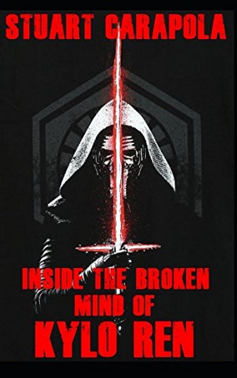 違反挨拶ねじれInside The Broken Mind Of Kylo Ren (Star Wars Wavelength)