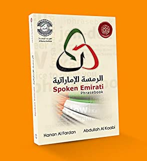 Spoken Emirati Phrasebook