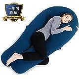 Marine Moon 抱き枕 妊婦 腰枕 授乳用 横向き寝 妊娠 男女兼用 うつぶせ寝 カバー洗える U型 ネイビー