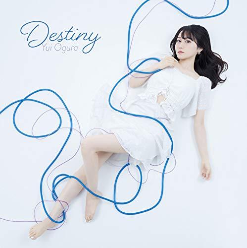 Destiny【期間限定盤】