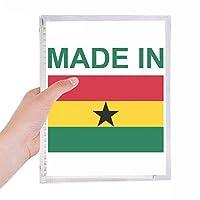 ガーナ国に恋をした 硬質プラスチックルーズリーフノートノート