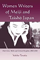 Women Writers of Meiji and Taisho Japan: Their Lives, Works and Critical Reception, 1868-1926 by Yukiko Tanaka(2000-10)