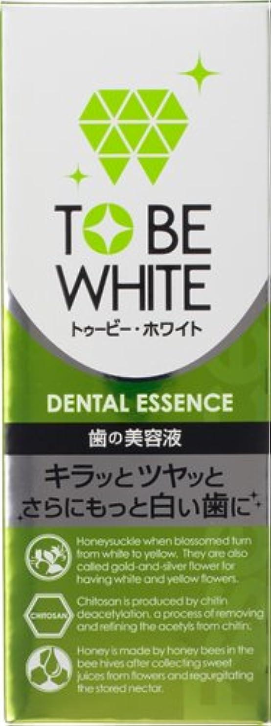 インゲン交差点田舎トゥービー?ホワイト エッセンス 5ml+歯ブラシ