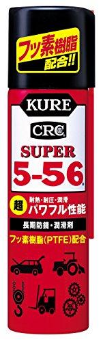 KURE(呉工業) スーパー5-56 70ml
