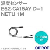 オムロン(OMRON) E52-CA15AY D=1 NETU 1M 温度センサ リード線直出形 (耐熱用) (保護管長 15cm φ1) NN