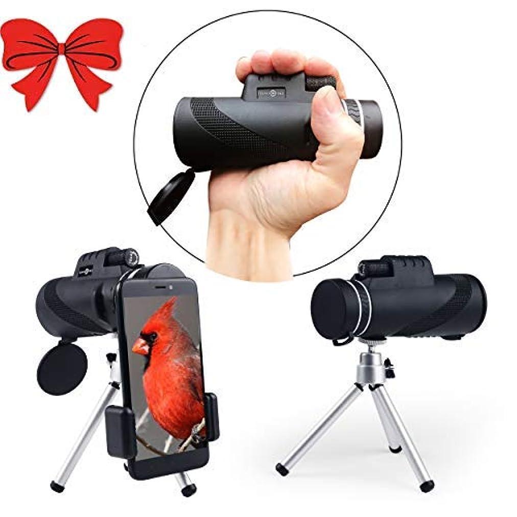 前述のオーチャード横Monocular Telescope-10X42 HD-Duel Focus-Wide View-Waterproof-Best Monocular with BAK4 Lens, iPhone Zoom Lens - Phone Scope - Tripod, Strap-Case for Hunting-Hiking-Bird Watching-Sports [並行輸入品]