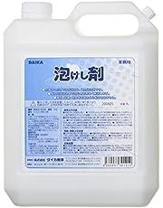 ダイカ【業務用】消泡剤 泡けし剤 4L