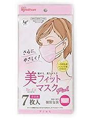 アイリスオーヤマ マスク 美フィットマスク 小さめ 7枚 個包装 ピンク