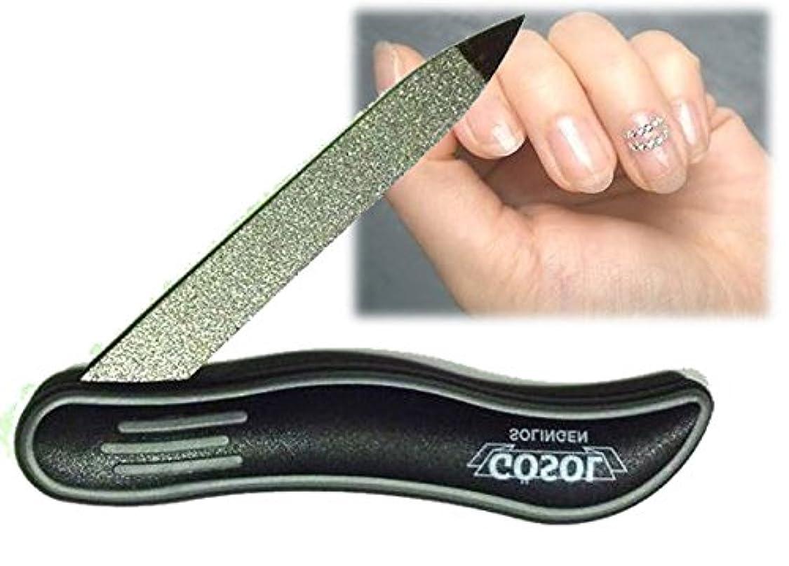文法共和国ガスゲーゾル社(独)GOSOLサファイヤネイルファイル爪やすり7cm折りたたみ黒柄
