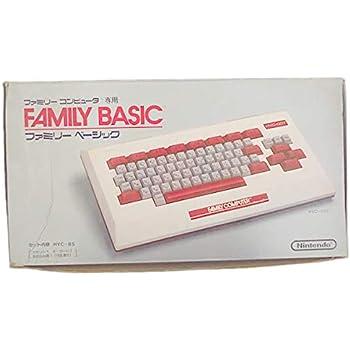 Nintendo(任天堂) ファミリーコンピューター専用 FAMILY BASIC ファミリーベーシック HVC-007 HVC-BS