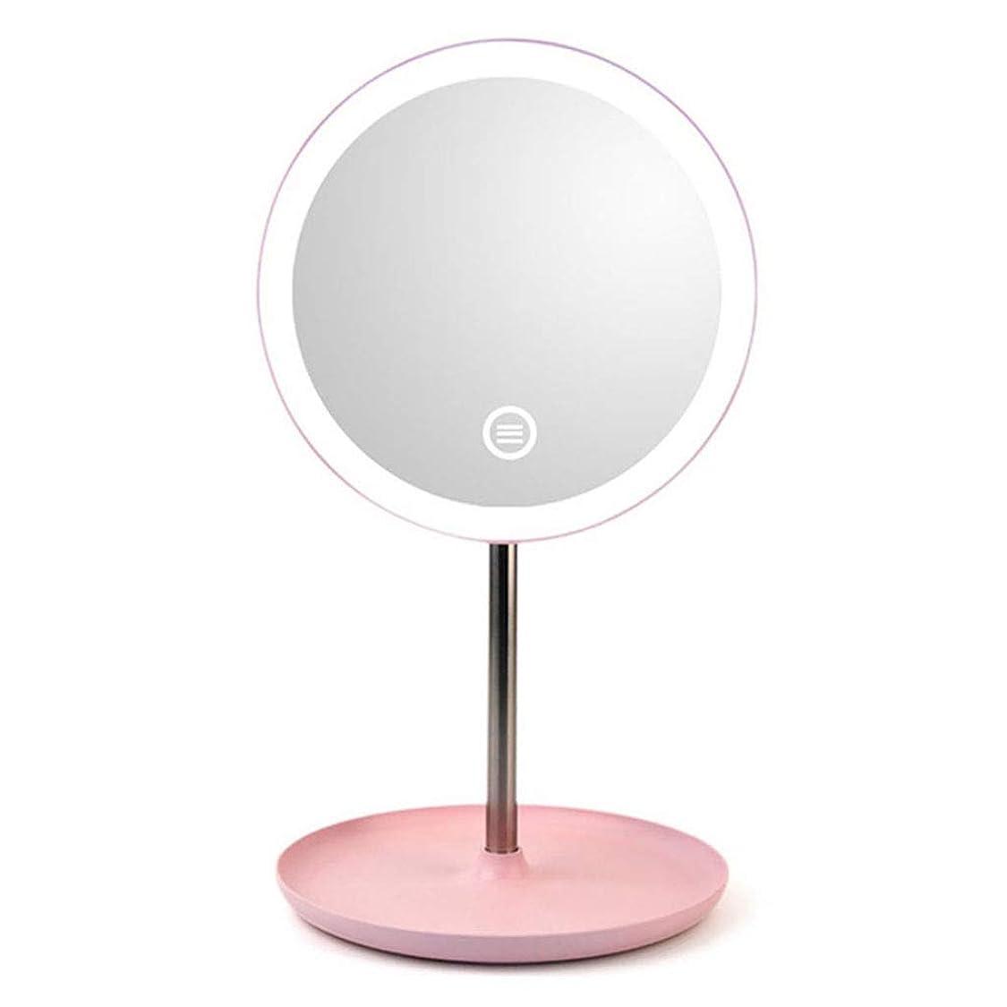 証明ベールイブカウンタートップバニティミラー 360°回転卓上化粧鏡タッチボタン調節可能なライトポータブル卓上led照明付き化粧虚栄心ミラーデュアル電源 (Color : Pink, Size : 17.5x30 cm)