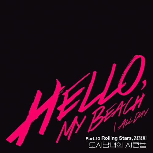ROLLING STARS & Kim Kyung Hee