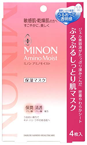Minon Amino Moist Face Mask New Edition - 22ml Pack in 4 Pieces