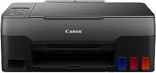 Canon PIXMA G2420 Çok Fonksiyonlu Renkli Mürekkep Tanklı Yazıcı/ Fotokopi + Tarama (Canon Eurasia Garantili)