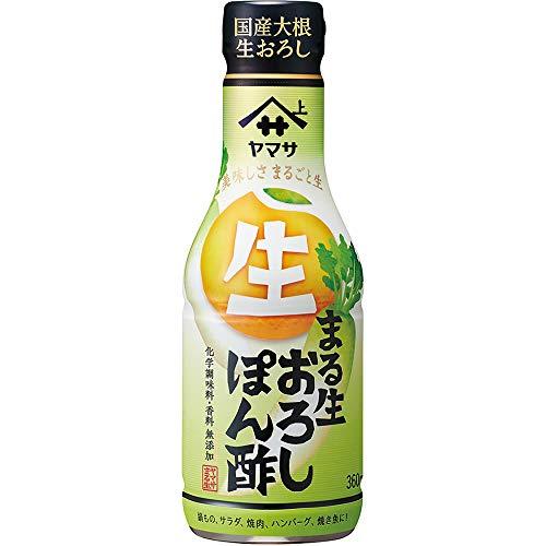 ヤマサ まる生おろしぽん酢360ml