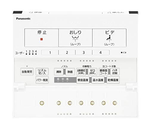 Panasonic(パナソニック)『温水洗浄便座ビューティ・トワレ(DL-AWM600)』
