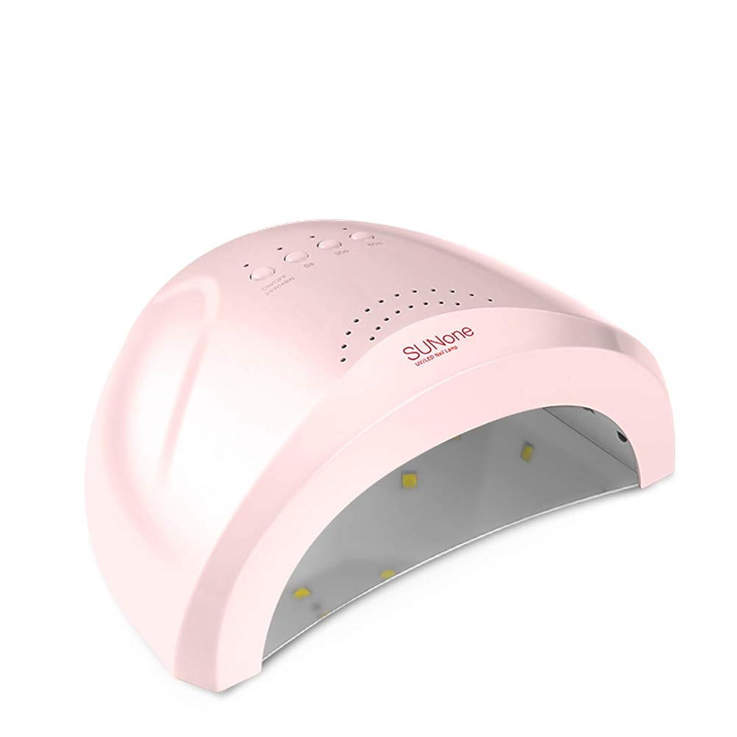 フラフープタービン地雷原速乾性LEDネイルライト - ネイル光線療法機、48Wハイパワー/ 30ランプビーズ/ 4スピードタイミング - デュアル光源/スマートセンサー - ホワイト/ピンク