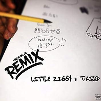 Kkeunaeja (Remix)