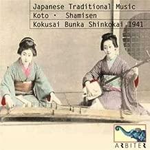 Japanese Traditional Music: Koto & Shamisen