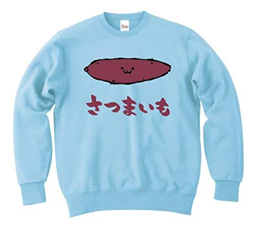 さつまいも サツマイモ 薩摩芋 野菜 果物 筆絵 イラスト カラー おもしろ スウェット トレーナー ライトブルー M