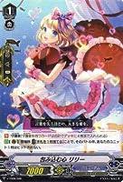ヴァンガード V-TD08/008 包み込む心 リリー (日本語版TD) Schokolade Melody