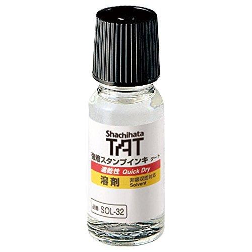 シヤチハタ TAT溶剤 小びん SOL-1-32 00062258 【まとめ買い3個セット】