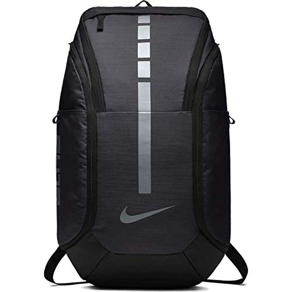 Nike Unisex Hoops Elite Pro Basketball Backpack (Dark Grey/Metallic Cool Grey)