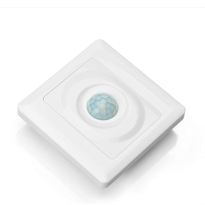 に対処する摩擦重量OSOYOO(オソヨー)人感センサー光りセンサー赤外線壁自動スイッチ