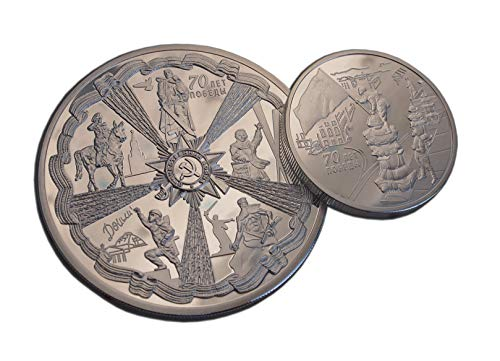 Rusa Special Limited 70 Aniversario WW 2 Victoria Set de Monedas Raras Colección Militar Honorable