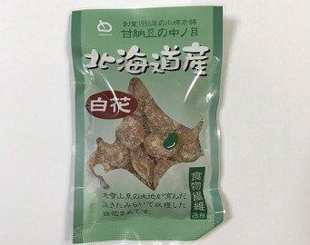 中ノ目製菓 甘納豆 白花 10入