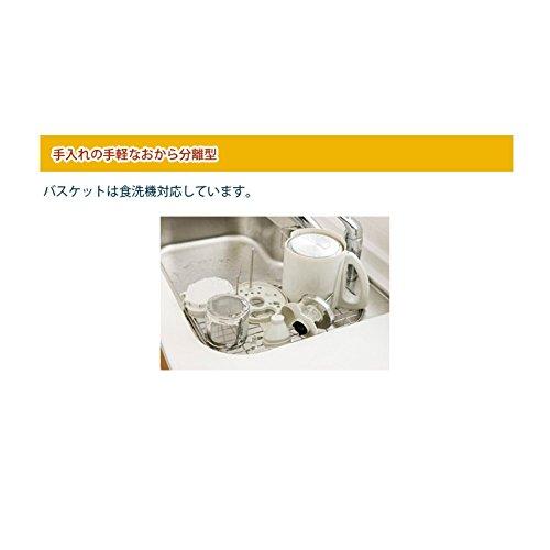 TWINBIRD(ツインバード)『豆乳&スープメーカー(KC-D846VO)』