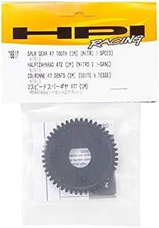 RC CARS ACCESSORIES HPI Spur Gear 47T 1M Nitro 2-Speed Nitro 3 HPI76817