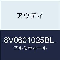 アウディ アルミホイール 8V0601025BL.