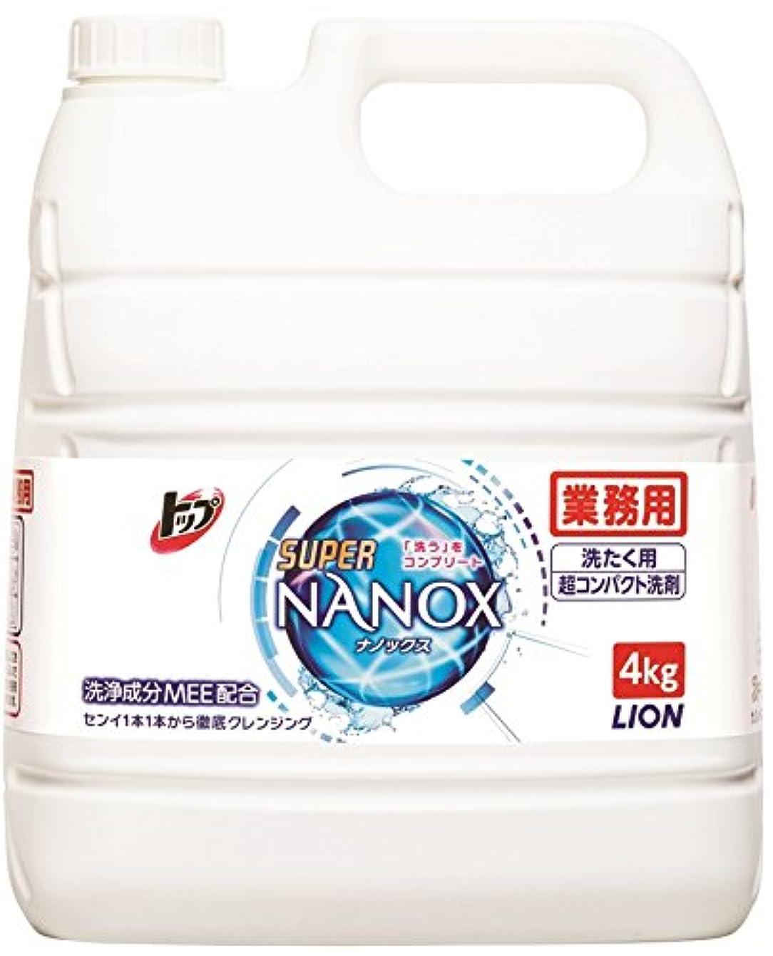 エスカレータージョセフバンクス流行【業務用 大容量】トップ スーパーナノックス 洗濯洗剤 液体 4Kg