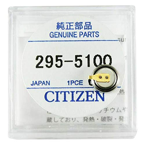 295-5100 Genuine Original Citizen Watch Energy Cell - Battery - Capacitor for Eco-Drive Watch (Same 295-51)