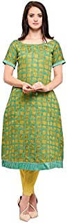 Inddus Yellow Chanderi Cotton Woven Kurta With Cotton Solid Palazzo