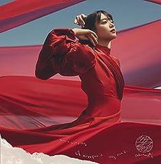 櫻坂46「ソニア」のCDジャケット