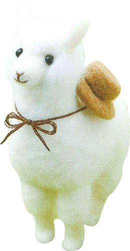 サンフェルト 羊毛キット のんびりアルパカ FFK008