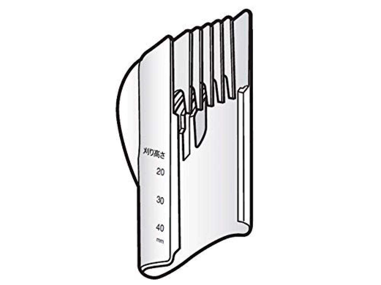 Panasonic スライドアタッチメント(20~40mm) ER5209G7557