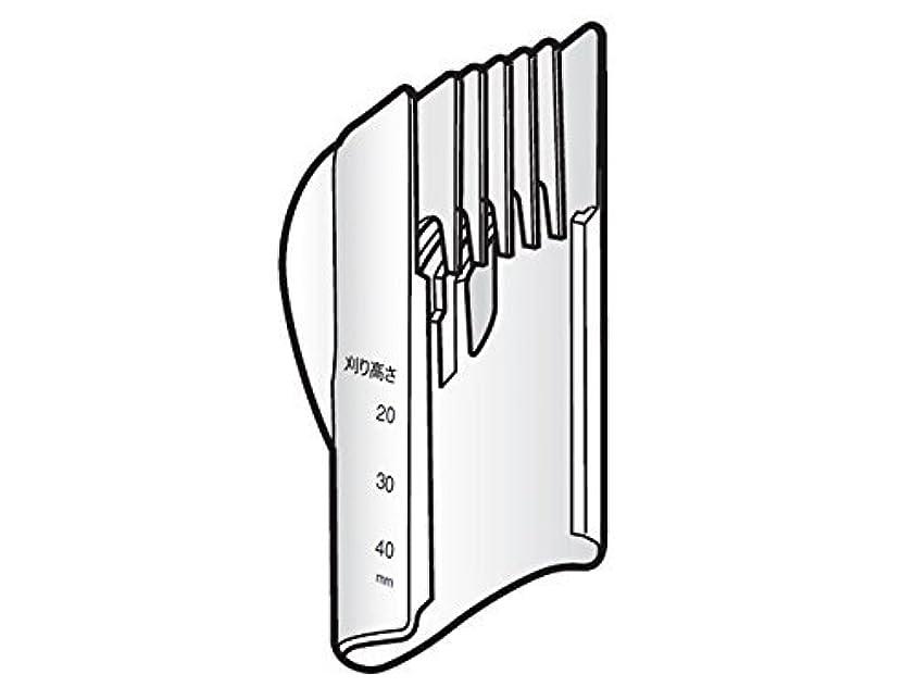有罪交差点暗いPanasonic スライドアタッチメント(20~40mm) ER5209G7557