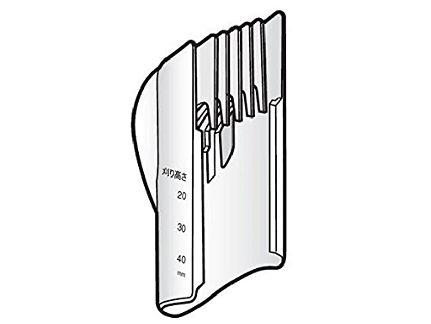 サーバント精神人口Panasonic スライドアタッチメント(20~40mm) ER5209G7557