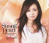 Strong Heart~from Mai Kuraki Premium Live ...[DVD]