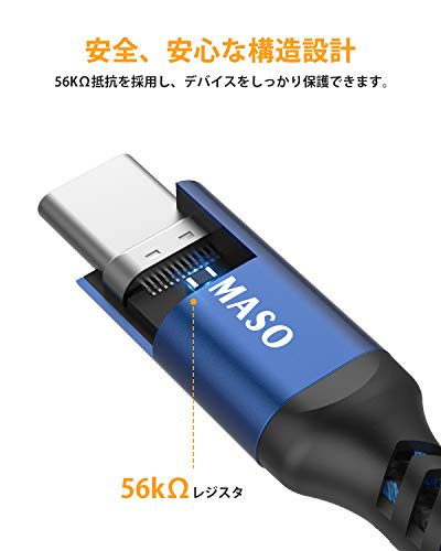 『NIMASO USB C 変換 アダプタ (Type C - USB 3.0 メス) 20CM OTG ケーブル タイプC 変換コネクター (2本入り, ブルー)』の6枚目の画像