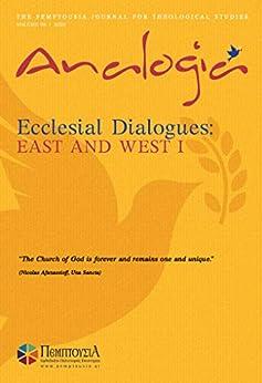 [Pemptousia]のAnalogia: The Pemptousia Journal for Theological Studies Vol 9 (English Edition)