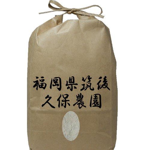 福岡県産 全粒粉 ミナミノカオリ 20Kg パン用